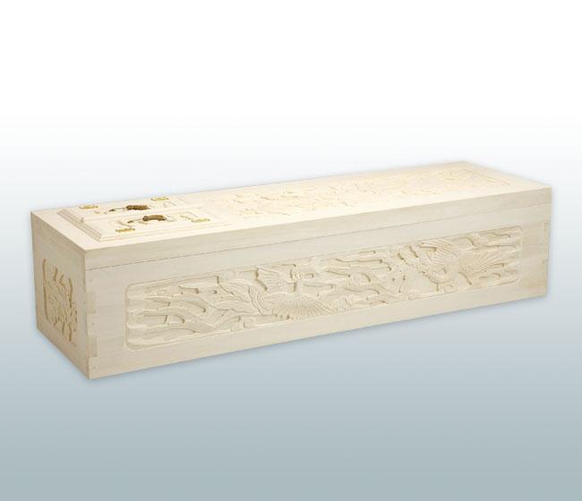 総桐 五面彫刻棺